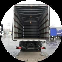 Кузов мебельного фургона