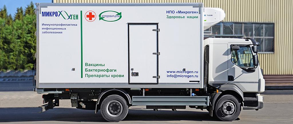 Изотермический грузовой фургон Volvo