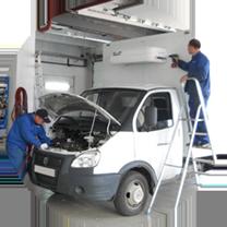 Заправка фургона с холодильной установкой